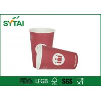 Disposable Safety Ripple / Double Wall Paper Coffee Cups Custom Made