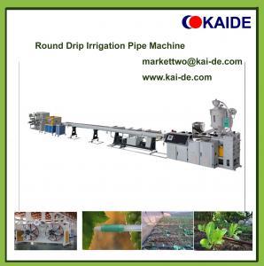 Round Drip Irrigation Pipe Making Machine 6mm,12mm,16mm,20mm