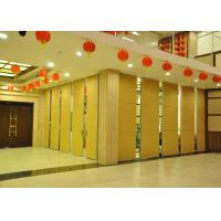 Quality Steel Movable Partition Office Hanging Sliding Door  For International Convention Centers for sale