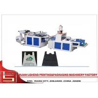 China cold cutting / heat sealing bag cutting machine with CE  ISO Certificate on sale