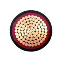 Quality 600v copper compact conductor 70 sqmm armoured power cable IEC, BS, ICEA, CSA, NF, AS-NZS for sale