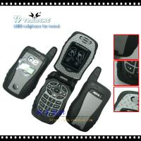 Quality Nextel i580 cellphone/mobile phone for sale