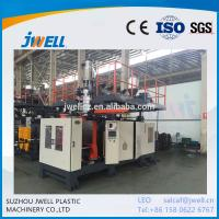 Quality 80 Screw Dia Hdpe Blow Moulding Machine With View Strip Line System for sale