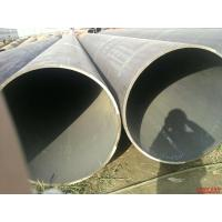 Quality API 5L PSL2 Welded Steel Pipes  for sale