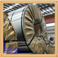 Quality Cold rolled steel coil for sale