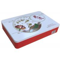 Quality Environmentally Friendly Mooncake Storage Tins Logo Printed With Roll In Bottom for sale