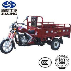 2015 hot sale China Jialing three wheel motorcycle of Junchi
