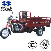 Buy 2015 hot sale China Jialing three wheel motorcycle of Junchi at wholesale prices