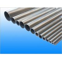Quality manufacturer of 317L seamless stainless steel pipe for sale
