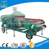 Quality Selecting and removing mould seed buckwheat kernel grading machine for sale