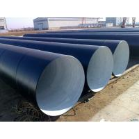Quality 3LPE Coated spiral welded pipes as API 5L Standard for sale