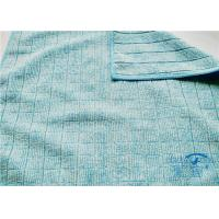 """Buy Grid Terry Clean Microfiber Cloth 12"""" x 28""""  Lint Free , Multi Purpose Cleaning Cloths at wholesale prices"""
