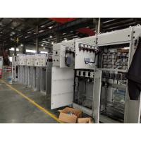 China HP-SRM 33kv Gas Insulated Switchgear / Ring Main Unit 50/60Hz Frequency on sale