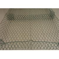 Quality Culvert Protection Rock Mattress 2.0 - 4.0 Mm Wire Diameter ISO9001 Approved for sale