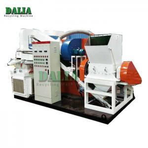 Quality Multifunctional Scrap Copper Wire Granulator , Scrap Copper Wire Recycling Machine for sale