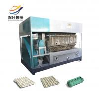 Buy cheap china good quality full automatic waste paper recycling 30 eggs pulp chicken egg from wholesalers