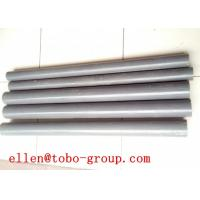 Quality Inconel 600 / 601 /625/ 718 /750 Round Steel Bar Chemical Shipbuilding for sale
