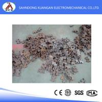 Quality Mining feeder  Armored belt for sale