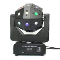 Quality High Brightness 16x3W Voice Control RGBW LED Strobe Beam Disco Ball Laser 3-in-1 Moving Head Lights for sale