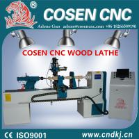 China Furniture Industry Using Woodworking CNC wood lathe for wood furniture parts on sale