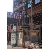 Buy cheap Q355B Steel Rack And Pinion Mast Climb Elevator For Construction Site from wholesalers