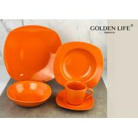 Buy cheap Porcelain glazed 20-Piece Dinnerware Set – Red, Orange, Service for 4 from wholesalers