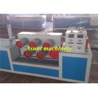 China High Efficiency 80-120kg / H Plastic Banding Machine , Pp Strapping Band Making Machine on sale