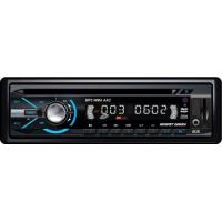 Quality Car CD Player for sale