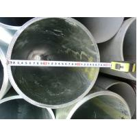 Quality Blue-colored Band Welded Galvanized Steel Pipes With Threading and Couplings for sale