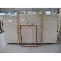 cheap Chinese Marble Tile, Natural Marble Tile 020