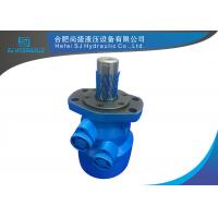 Quality Small Commercial Hydraulic Motor , High Torque Low Rpm Hydraulic Motor for sale