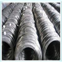 Buy cheap Steel wire coil with Grade A from wholesalers