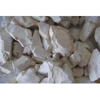 Buy cheap Calcined KaoLine clay for sale from wholesalers