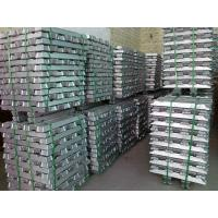 Buy cheap Aluminium alloy Ingot 99.997% 99.9% 99.7% factory from Fubang from wholesalers