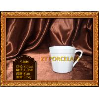 Quality Disinfection Cabinet Tea Cup And Saucer Set , Stackable Cup Saucer Set High Grade Bone for sale