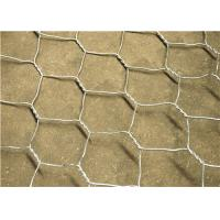 Quality Flexible Gabion Mesh Cage , Double Twisted Hexagonal Wire Mesh For Flood Control for sale