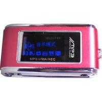 Buy Mp3 player(US-P13 ) at wholesale prices