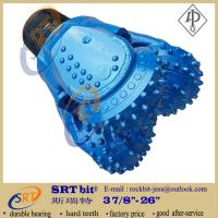 Buy cheap blast holes metal-face highest quality oil drilling TCI tricone bit smith from wholesalers
