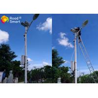 Buy 30 Watt Intelligent Solar Street Light IP65 Sensors In All In One CE RoHs at wholesale prices