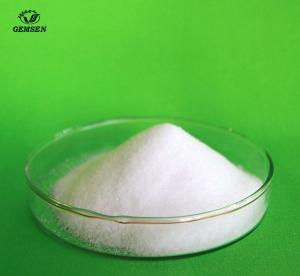 China Food grade Pharma Nutraceuticals CAS 67-71-0 MSM Supplement Methyl Sulfonyl Methane Powder on sale