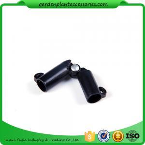 Quality Black Garden Cane Connectors Deameter 8mm Color Black 10pcs/pack Garden Stakes Connectors for sale