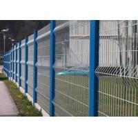 Quality PVC Welded Wire Mesh Farm Fence for sale