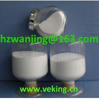 China Silicon Dioxide Nanoparticle on sale