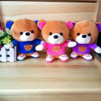Quality Mixed stuffed plush for grab machine 6-7inches plush bear toys bears for sale