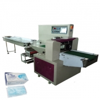 China Automatic Facial Mask Packing Machine on sale