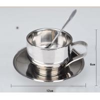 Quality Stainless Steel Coffee Cup With Spoon And Saucer 300ml for sale