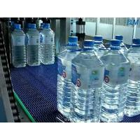 China High Speed Full Automatic PET Bottle Shrink Wrap Packaging Machine 15 Packs/Min on sale