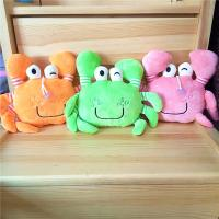 Quality Mixed stuffed plush for grab machine 6-7inches plush toys crab for sale
