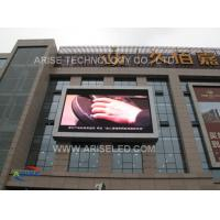 China High Quality Waterproof Outdoor SMD HD P8 Led Display Screen For Advertising,P8 SMD LED wa on sale