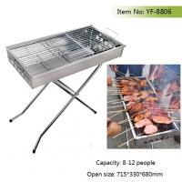 Quality economic stainless steel bbq smoker/ chicken rack for outdoor use for sale